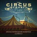 cirkus-dynastiet-cover